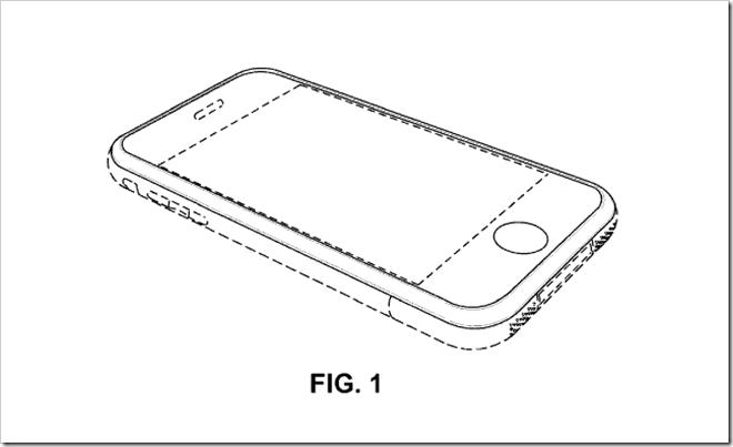 これがアップル対サムスン裁判で問題になった特許・意匠です