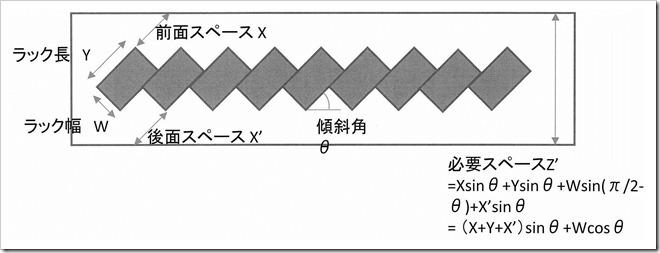 JPOXMLDOC01-appb-D000005